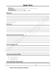 Blank Resume Templates To Print Print Out Resume Template Physic