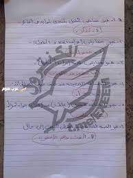 حالا تسريب امتحان اللغة العربية للثانوية العامة 2021 اعرف الان اجابة امتحان  العربي تالتة ثانوي 2021 - عرب هوم
