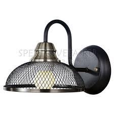 <b>Бра LSP</b>-<b>9953 LUSSOLE</b> в стиле лофт продается на сайте ...