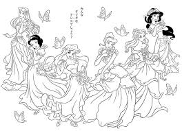 Small Picture Princess Coloring Pages Disney Syougitcom