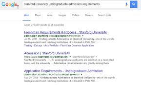 stanford admission essays