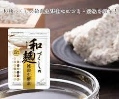 和 麹 づくし の 雑穀 生 酵素 チャレンジ コース