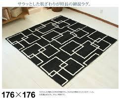 rag washable washable north europe design fashion carpet fashion interior cotton blend rag geometry pattern 176x176