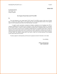 6 Formal Letter Format Cbse Financial Statement Form