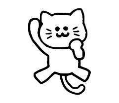 ガッツポーズするネコのイラスト 無料イラスト素材素材ラボ