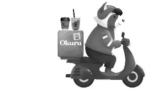 Find the perfect coffee delivery stock illustrations from getty images. Morning Delivery Sticker By Okuru Coffee