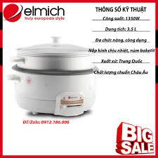 Nồi lẩu hấp điện Elmich EL3566 - Hàng chính hãng