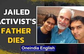 We say goodbye to her, yet again, with deep anger and loss, in hope that she is released soon, tweeted pinjra tod on sunday on twitter. Jailed Activist Natasha Narwal S Father Dies No Final Goodbye Oneindia