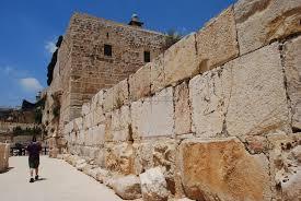 Wall Southern Wall