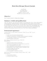 District Manager Cover Letter Change Management Cover Letter New ...