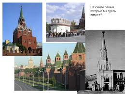 Архитектура веков реферат сайт делимся друг с другом  Архитектура Руси 15 16 веков Реферат ру