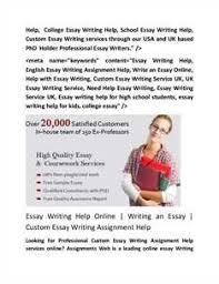 The assignments for the online writing classes are practical and concise