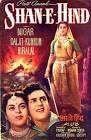 R.S. Choudhury Shaan-e-Hind Movie