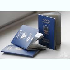 Купить диплом ульяновск ru Купить диплом ульяновск один