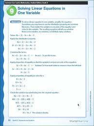 solving linear equations in e variable grade 8 core coach math independent and dependent variables worksheet