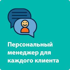 Отчет по практике на заказ в Москве выгодные цены Заказать и  Персональный менеджер для каждого клиента