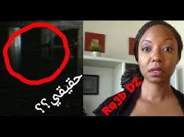 لغز مقطع goes psycho during makeup tutorial