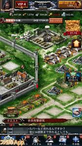 「シャドウ・オブ・ウォー THE MOBILE GAME』」の画像検索結果