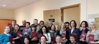 Российская Государственная Библиотека РГБ ВКонтакте Шестой выпуск по программе Высшие библиотечные курсы дистант
