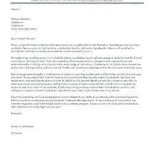 Teacher Cover Letter Sample Teaching Cover Letters Cover Letter Education Teacher Resume