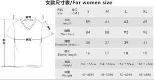 2019 New Betty Pope Personalized Print Womens T Shirt Brand Designer T Shirt Casual Funny Womens White Top T Shirt And Original Polo Shirt