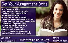 assignment help for bba mba bsc msc ms and phd students  image 1 image 2