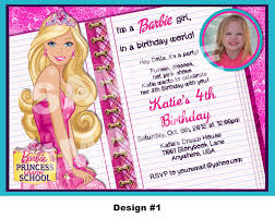 barbie birthday invitation card printable katinabags com printable birthday invitations party birthday invitations party