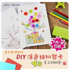 Teachers Birthday Card Usd 13 56 Creative Handmade Three Dimensional Greeting Card