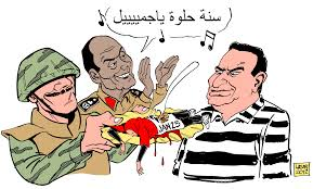 Image result for Hosni Mubarak CARTOON