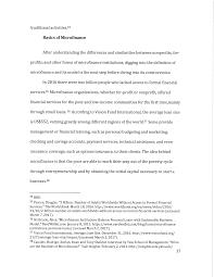 essay on we are marshall info