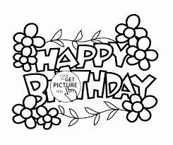 Cute Card Happy Birthday Coloring Page For Kids Holiday Coloring