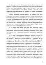 Философия жизни Ницше Реферат Философия id  Реферат Философия жизни Ницше 2