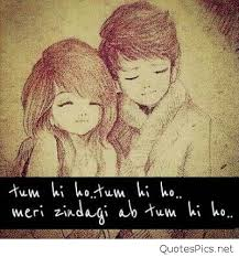 Lovely Couple Images With Quotes In Hindi
