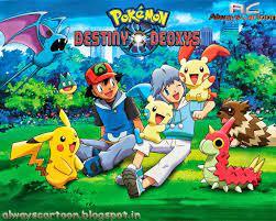 Pin on Pokemon [ Battle Anime ] B1
