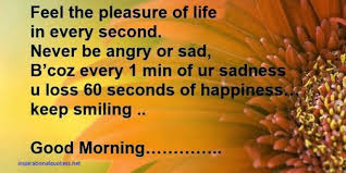 Good Morning Sms Inspirational Quotes
