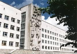 Архитектурно строительный институт АСИ УГНТУ Учебный корпус института