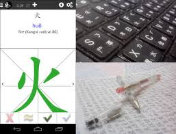 How To Write Chinese 7 Ways Of Learning To Write Chinese Characters Hacking Chinese