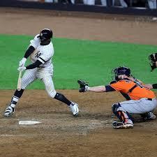 2017 American League Championship Series Game 5 Yankees Vs