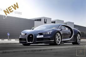 Unofficial guesstimates put the car's top speed at well over 280mph, above the current restricted 261mph of the production car, but getting tires to stay together at such a high speed is a. 8 Bugatti For Sale Buy New Used Bugatti For Sale For Super Rich