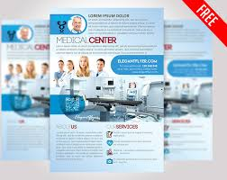 Medical Center Free Psd Flyer Template Free Psd In Photoshop