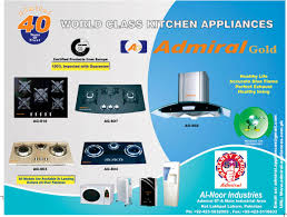 Gas Kitchen Appliances Gas Baking Oven With Warranty Miscellaneous Lahore Hafeezcentrepk
