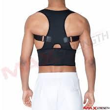 Back belt support Men Lower and Brace Support | maxstrength.net