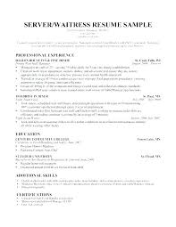 Waitress Resume Skills