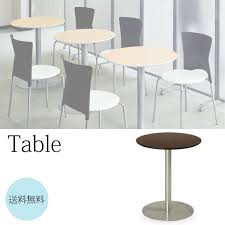 Simple Office Design Fascinating Kaguror Meeting Table Desk Table Lounge Table Round Multipurpose