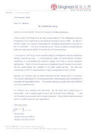 recommendation letter helpers recommendation letter budget template letter helperchoice blog recommendation letter budget template letter helperchoice blog