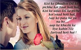 Nice Friendship Quotes Kisi Ke Dhadkte Dil Ke Pichhe Koi Baat Hoti