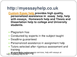 essay of communication education in english