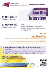 group interview questions welcome to clc