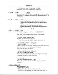 Clerical Resume Templates Mesmerizing Court Clerk Resume Resume Examples For Clerical Positions Court
