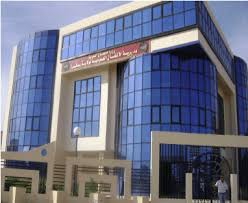 S Office Building In Biskra Algeria With Curtain Wall Faades Facing West  And South
